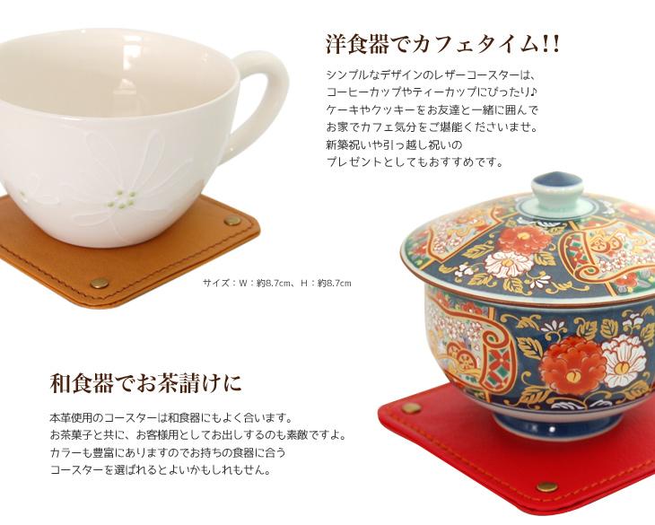 洋食器でカフェタイム!!和食器でお茶請けに