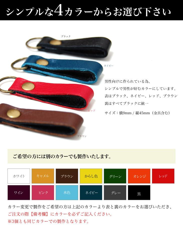 シンプルな4カラーからお選び下さい