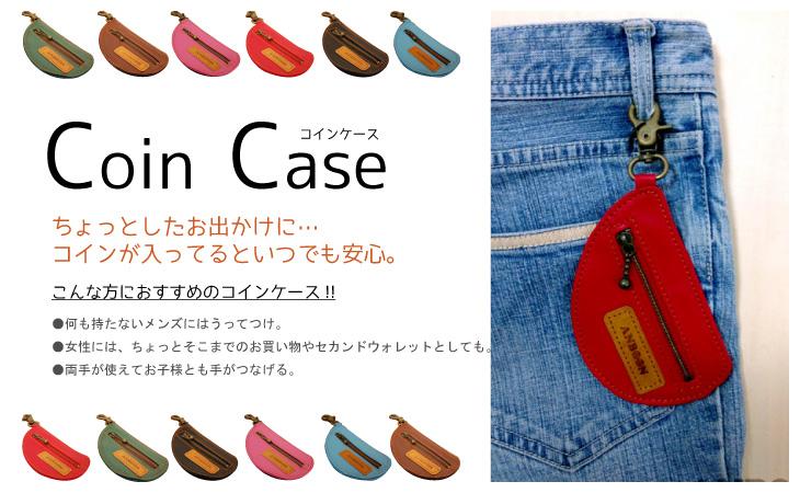 CoinCase(コインケース)